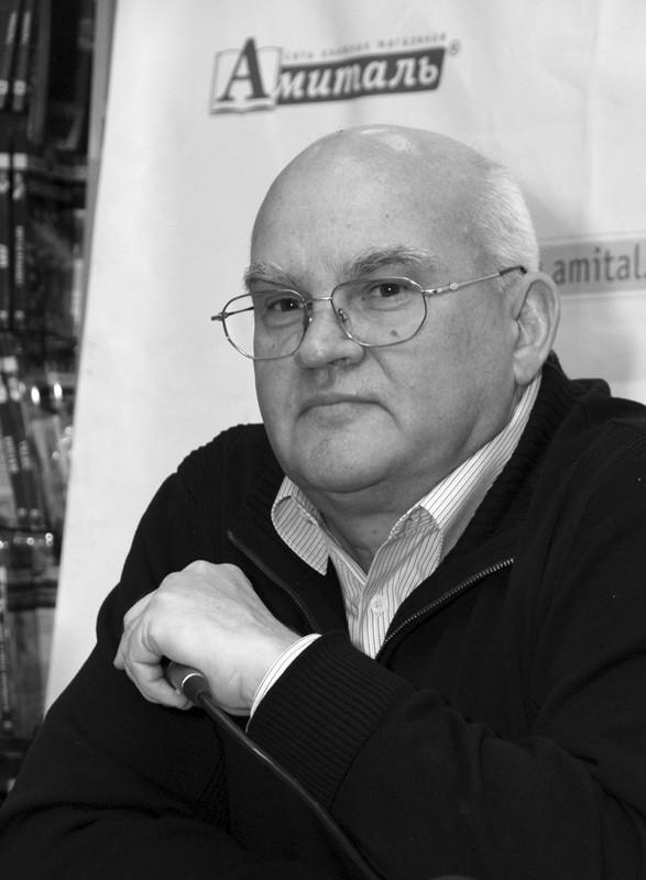 Александр Лапин