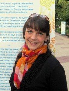 Ирина Глушкова (1)