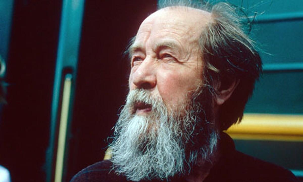 Письмо Н.Солженицыной автору публикации в «Подъёме»
