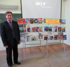 Юрий Кургузов на ветфаке Агроуниверситета