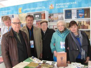 Воронежские страницы на книжном фестивале «Красная площадь»