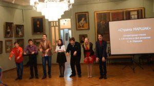 Маршаковские чтения в Острогожском музее