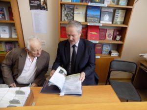 Книга и встреча поколений