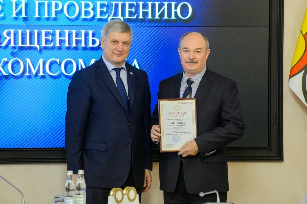 Губернатор вручил награды