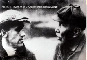 К 85-летию Воронежской писательской организации