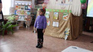 Дети читали стихи юбиляра