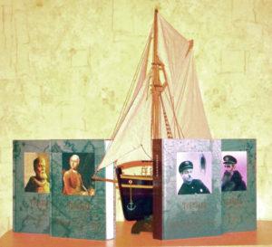 Сибирский книжный дар Никитинке