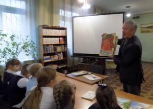 Дети в библиотеке им. В. Гордейчева
