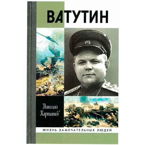Автор «Подъёма» – лауреат Государственной премии