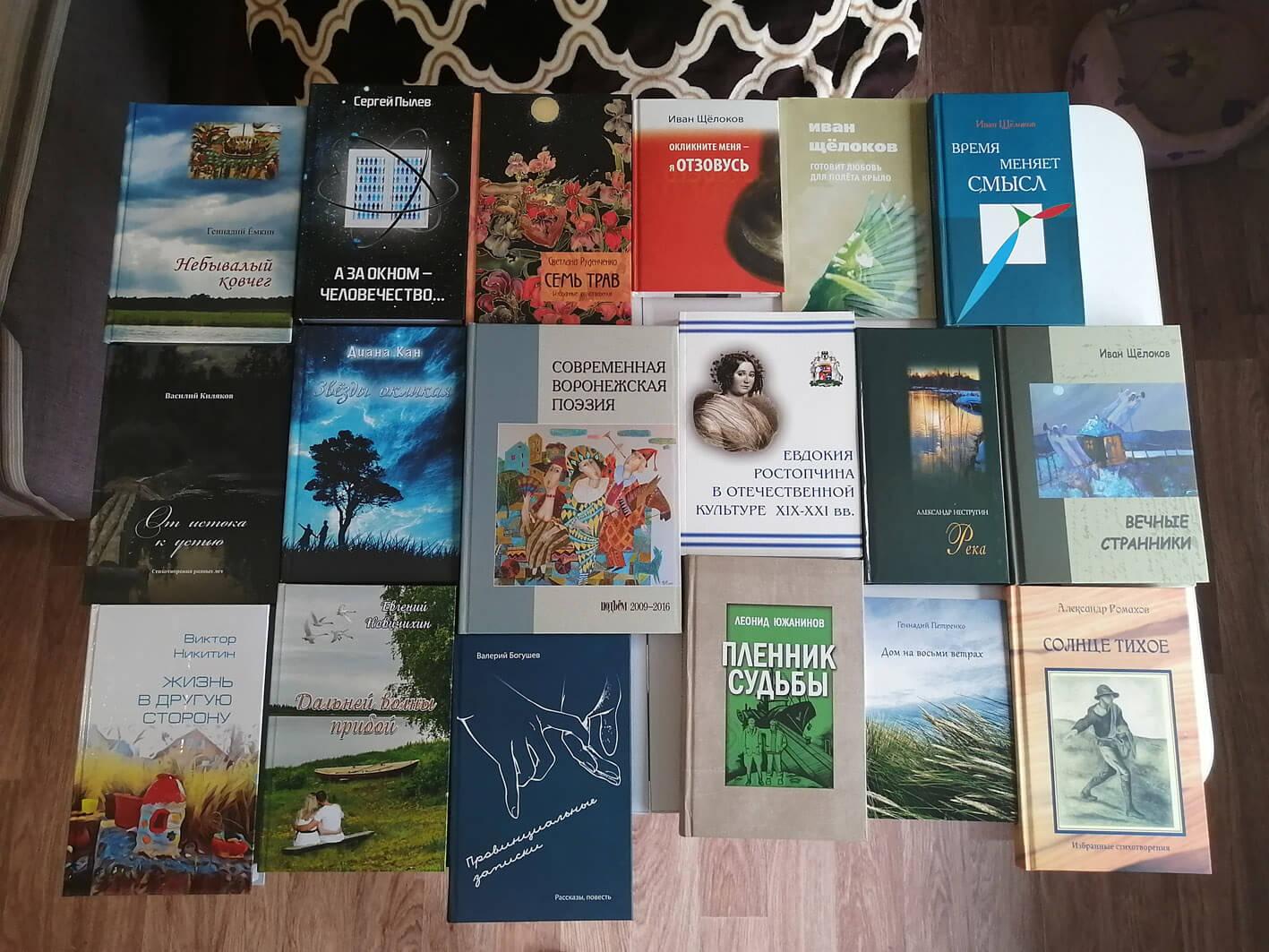 Журнал «Подъём» передал книги молодежной библиотеке Луганска