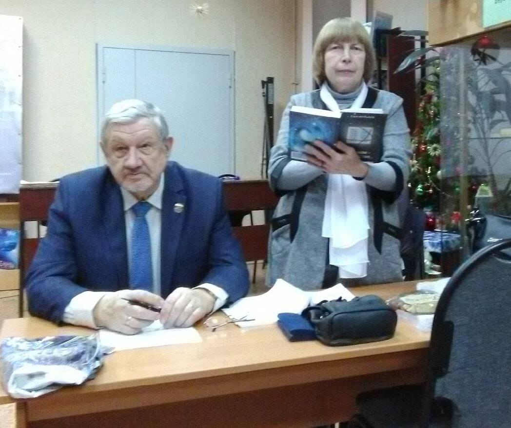 Воронежские писатели в Павловске
